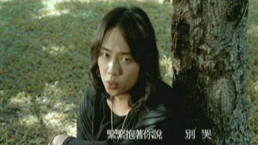 Y2j - Hao Xiang Wei Ni Ku