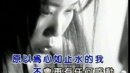 May Lan - Ye Chang Meng Duo