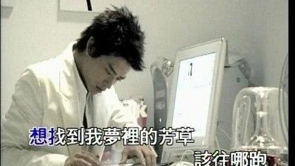 Daniel Chan - Ban Ruo Bo Luo Mi