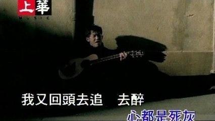 Panda Hsiung - Xue Hou Niao