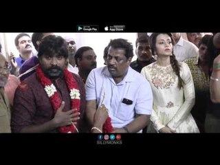 Vijay Sethupathi and Trisha's New Movie 96 Opening Video