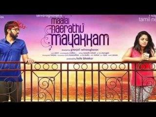 """Malai Nerathu Mayakkam"" First Look - Selva Raghavan"