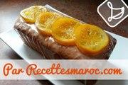 Cake à l'Orange & Yaourt - Moist Orange & Yogourt Cake - كيكة خفيفة لذيذة بالبرتقال
