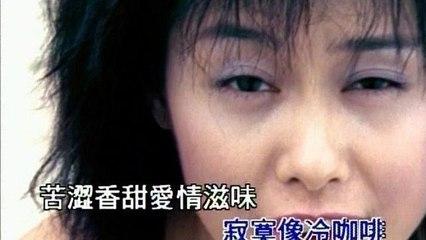 Athena Chu - Ai Shang Yin