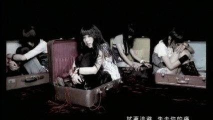 Cherry Boom - Hei Ye Lai Lin