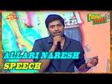 Allari Naresh Speech at Guntur Talkies Audio Launch - Siddu, Rashmi Gautam, Shraddha Das
