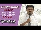 Gopichand About Bole Ram Bole Ram Song || Goutham Nanda Movie Song Making || Hansika