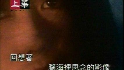 Mong Ting Wei - Bai Sha Chuang De Nu Hai