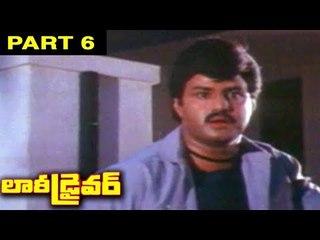 Lorry Driver Telugu Full Movie Part 6 || Balakrishna, Vijayashanti