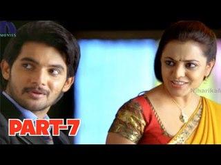 Sukumarudu Telugu Full  Movie Part 7 - Aadi, Nisha Aggarwal, Sharada