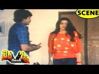 Chiranjeevi Teases Bhanupriya - Superb Comedy Scene || Khaidi No.786 Movie Scenes