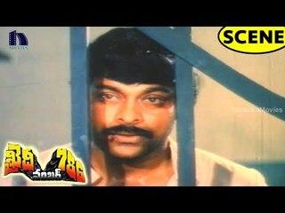 Chiranjeevi Attacks Police & Warns Kota Srinivas - Stunning Action || Khaidi No.786 Movie Scenes
