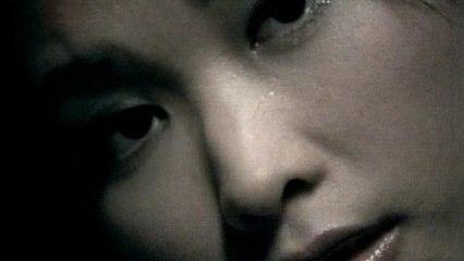 Mavis Hsu - Dang Yang