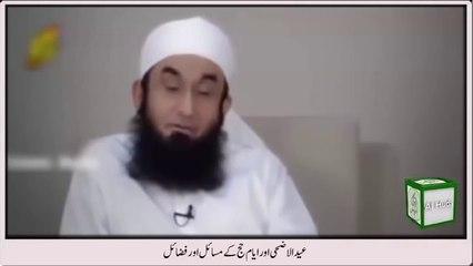 Eid-ul-Azha, Hajj  u0026 Qurbani With Stories By Maulana Tariq Jameel 2016
