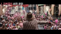 외국에서 더 난리인, 그 한국 영화