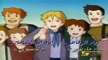 Romeo's blue skies ( romeo no aoi sora ) Arabic opening