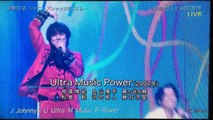 THE MUSIC DAY 願いが叶う夏 part2 ジャニーズメドレーpart2 - from YouTube