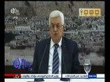 #غرفة_الأخبار | عباس يعرب عن استعداده للتفاوض مع أي مسئوول إسرائيلي يفوز في الانتخابات التشريعية