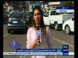 #غرفة_الأخبار | كاميرا سي بي سي اكسترا ترصد الحالة المرورية في شوارع وميادين القاهرة