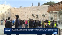 i24NEWS DESK   Canadian rabbis react to Netanyahu's decisions   Sunday, July 2nd 2017