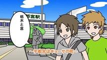 ぐでたまショートアニメ 第808話「宇都宮はギョーザの町」(627放送)