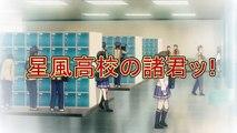 アニメ「おくさまが生徒会長!」第2期制作決定PV #My Wife is the Student Council President #Japanese Anime