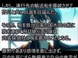 アニメ 文豪ストレイドッグス 光と闇 泉鏡花の葛藤