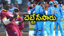 India vs West Indies, 4th ODI :West Indies beat India to keep series alive | Oneindia Telugu