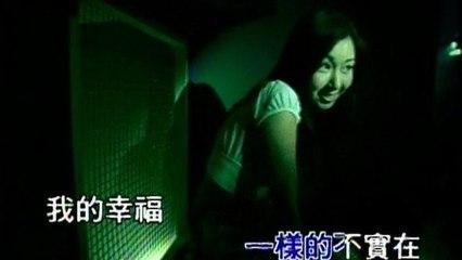Linda Lee - Shang Le Tian