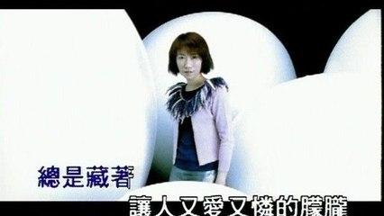 Linda Lee - Yue Liang Re De Huo