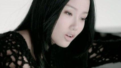 Ling Huang - Te Bie