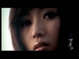 Y2j - Wei Ni Er Huo