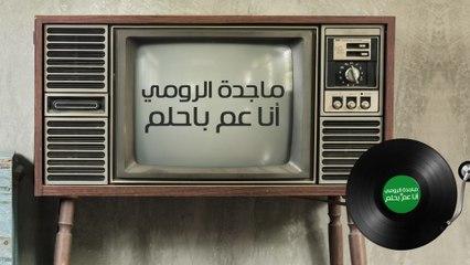 Magida El Roumi - Ana Am Behlam