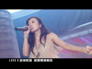 Da Mouth - Da Now Yi Chang