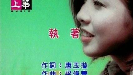 Valen Hsu - Zhi Zhuo