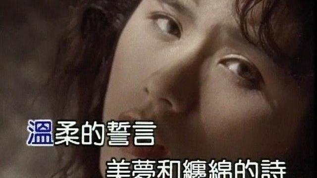 Teresa Ho - Na Yi Chang Feng Hua Xue Yue De Shi