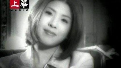 Valen Hsu - Wo You Yi Lian You Meng