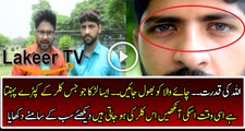 Eye Changing Color Boy With Clothes in Pakistan is Rocking everywhere