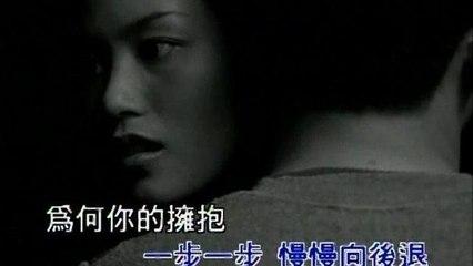 Panda Hsiung - Zui Hou Hai Shi Hui