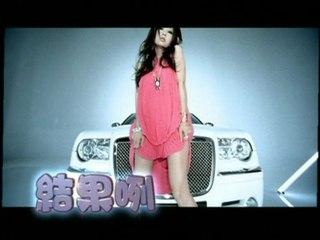 Da Mouth - Jie Guo Lie