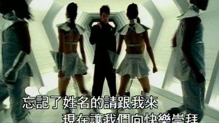 Will Pan - Kuai Le Chong Bai