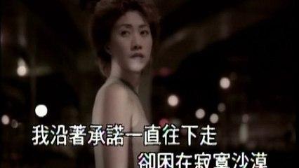 Linda Lee - Sha Mo Ji Mo