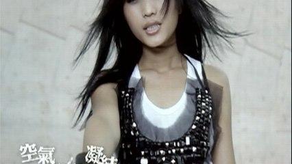 Y2j - Wu Zhuang De Qiang Wei
