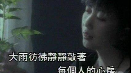 Mong Ting Wei - Wu Sheng De Yu