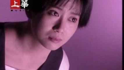Mong Ting Wei - Hong Yu