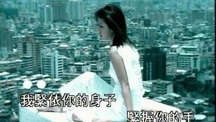 Linda Lee - Feng Zhong De Cheng Nuo