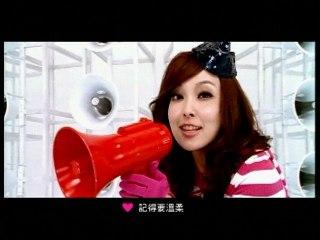 Da Mouth - Guo Wang Huang Hou