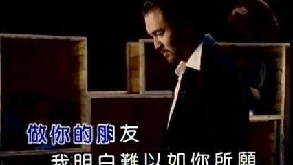 Angus Tung - Ba Ai Fang Zai Xin Li