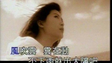 Mong Ting Wei - Bu Xia Yu Jiu Chu Tai Yang Ba