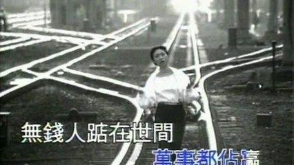 Linda Lee - Wei Qian Du Xing Ming